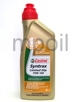 Масло трансм. CASTROL Limited Slip 75W-140 (1л)